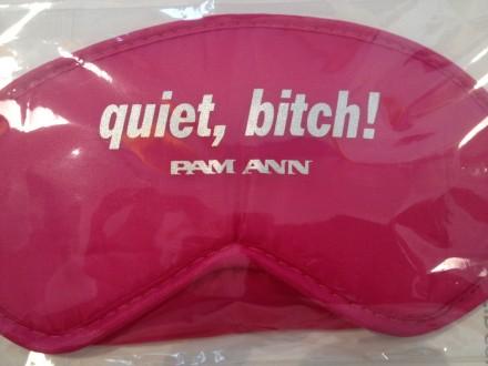 PAM ANN Maske