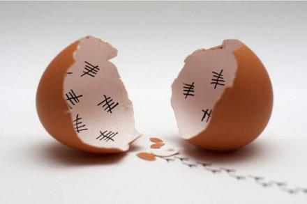 Egg-Jail-random-23825342-554-369