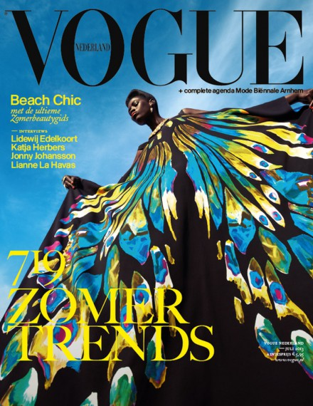 kinee-diouf-vogue-netherlands-july-2013-cover